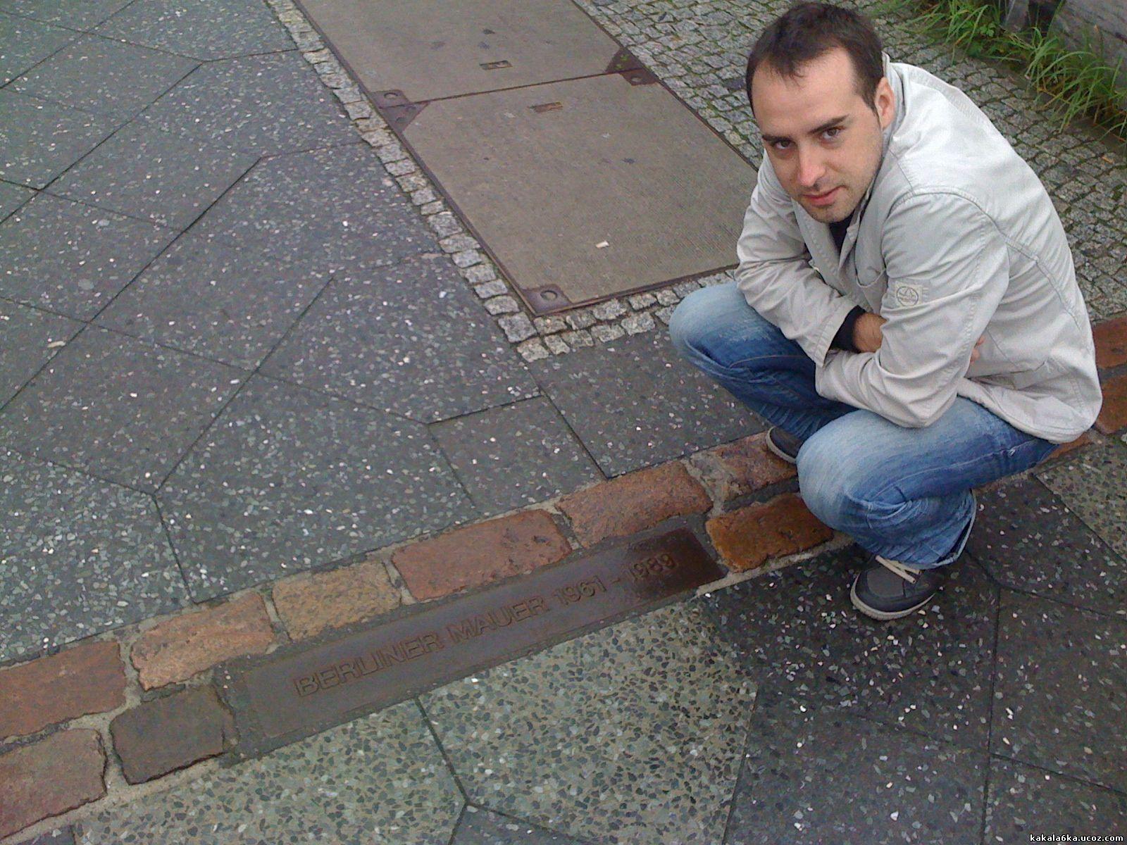 Пътят на Берлинската стена.