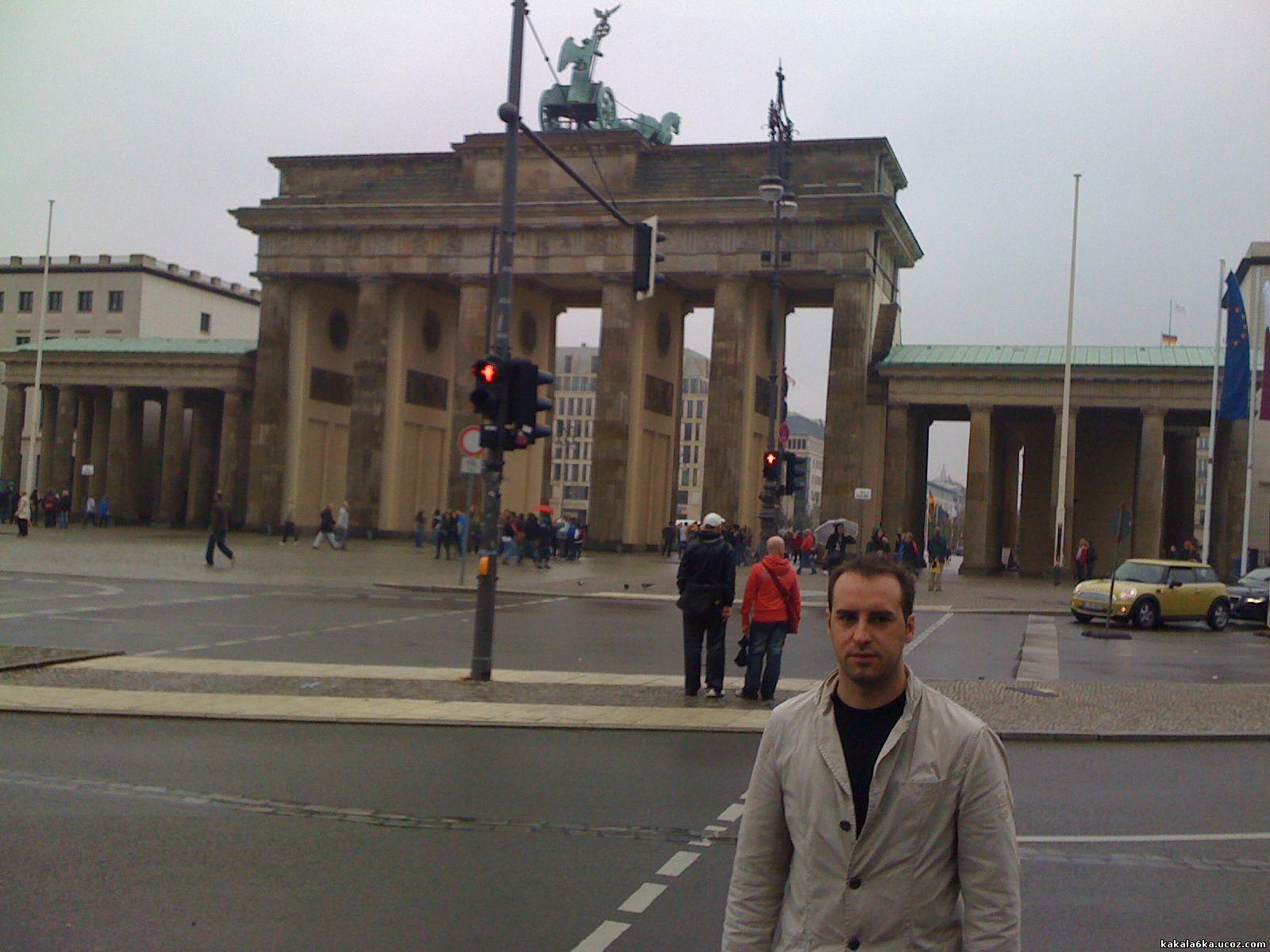 Бранденбургската врата.