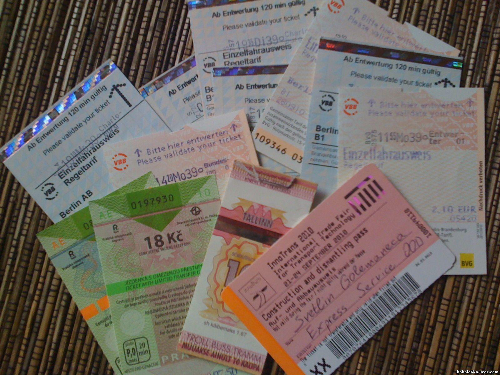 Билети в Берлин.